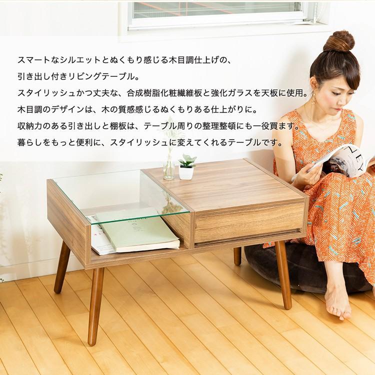 ローテーブル 引き出し 木製 収納 おしゃれ センターテーブル リビングテーブル ガラステーブル GLT-800|sofort|04