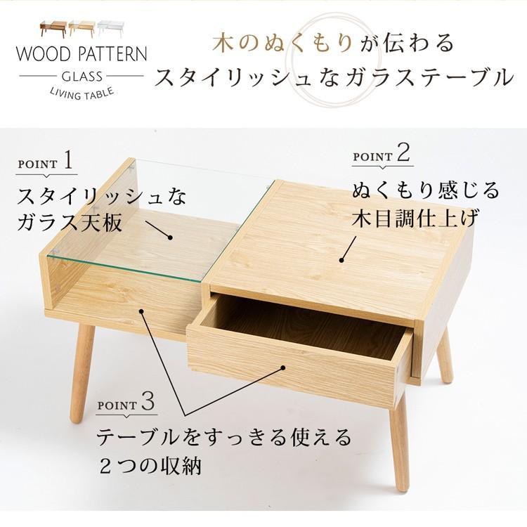 ローテーブル 引き出し 木製 収納 おしゃれ センターテーブル リビングテーブル ガラステーブル GLT-800|sofort|05