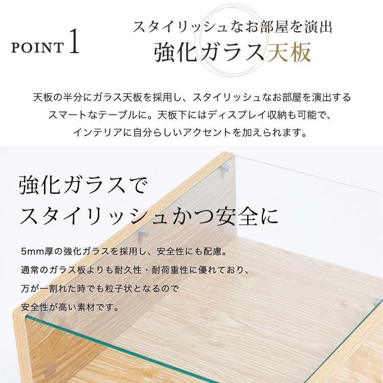 ローテーブル 引き出し 木製 収納 おしゃれ センターテーブル リビングテーブル ガラステーブル GLT-800|sofort|06