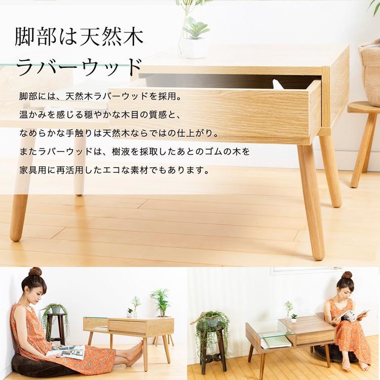 ローテーブル 引き出し 木製 収納 おしゃれ センターテーブル リビングテーブル ガラステーブル GLT-800|sofort|09