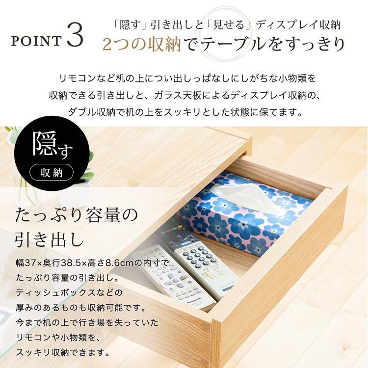 ローテーブル 引き出し 木製 収納 おしゃれ センターテーブル リビングテーブル ガラステーブル GLT-800|sofort|10