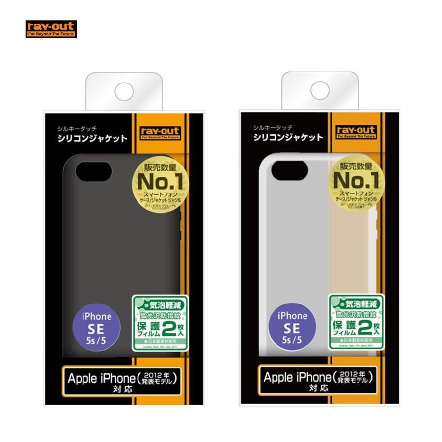 86413361dc iPhone SE / 5s / 5 シルキータッチ・シリコンジャケット / ホワイト ...