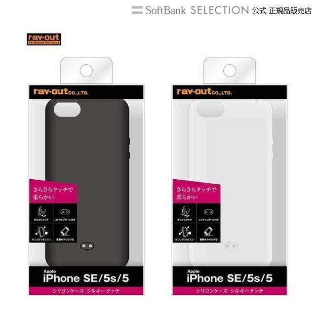 a0d7ecb1af iPhone SE / 5s / 5 シリコンケース シルキータッチ / ホワイト 半透明  :4562356997626:ソフトバンクセレクションヤフー店 - 通販 - Yahoo!ショッピング