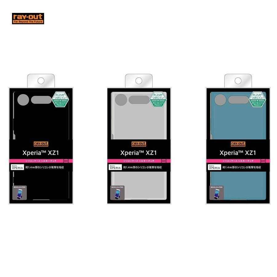1095fe00ba ray-out Xperia XZ1 シリコンケース シルキータッチ/ブラック :4562357022594:ソフトバンクセレクションヤフー店 -  通販 - Yahoo!ショッピング
