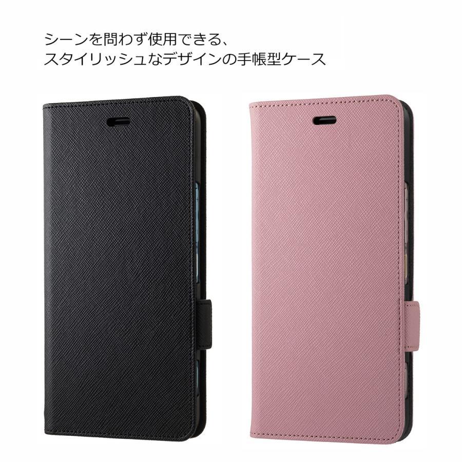 1abb3cb7f8 ピンク Y!mobile Selection スタンドフリップケース for かんたんスマホ ...