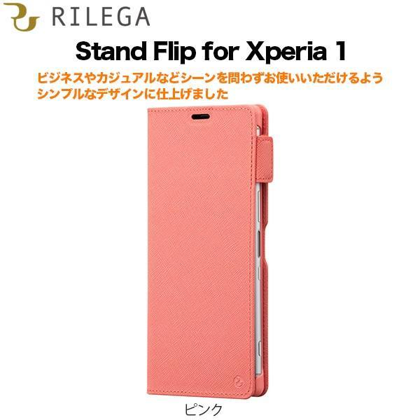 f29752c7e2 RILEGA Stand Flip for Xperia 1 / ピンク :4573197044110:ソフトバンクセレクションヤフー店 - 通販 -  Yahoo!ショッピング