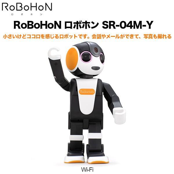 RoBoHoN ロボホン(Wi-Fi) SR-04M-Y