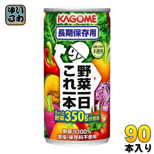 カゴメ 野菜一日これ一本 長期保存用 190g 缶 90本 (30本入×3 まとめ買い) 野菜ジュース〔野菜ジュース〕