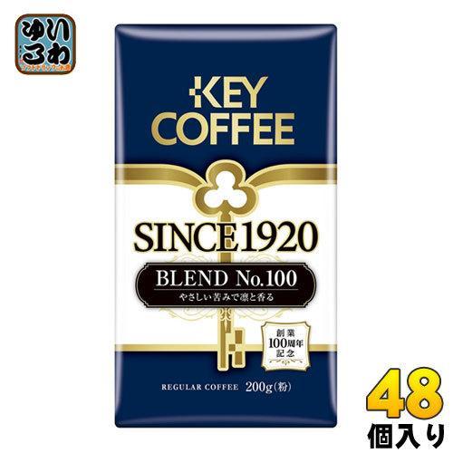 キーコーヒー SINCE1920 BLEND No.100 粉タイプ 200g 48個 (24個入×2 まとめ買い)