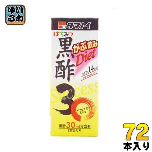 タマノイ 黒酢30Diet 200ml 紙パック 72本 (24本入×3 まとめ買い)