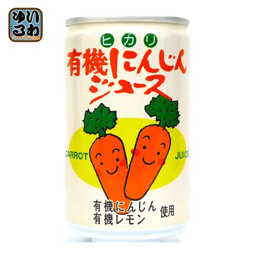 光食品 有機にんじんジュース 160g 缶 60本 (30本入×2 まとめ買い)