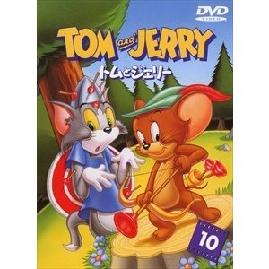 トムとジェリー Vol.10 / (DVD) 1000575018-HPM|softya2