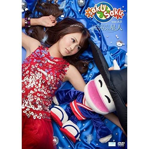 saku saku Ver.8.0/ミハラマジックとトヤマワンの星人 / (DVD) ASBY-4990-AZ|softya2
