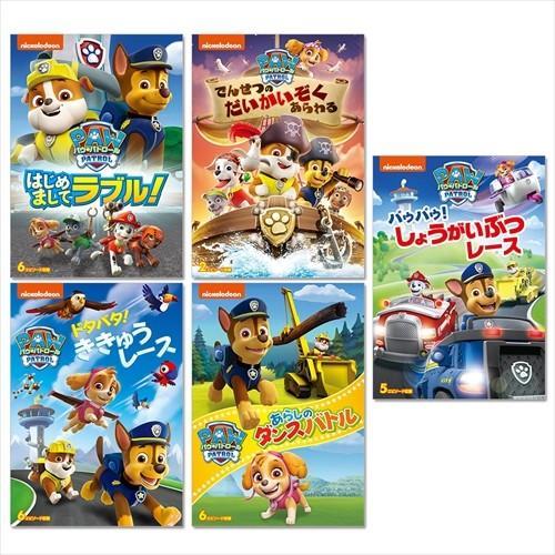 パウ・パトロール 5枚セット(DVD) SET-110-PAU5-HPM softya2