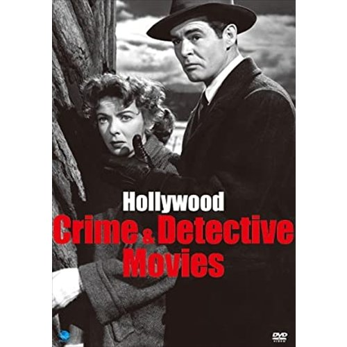 ハリウッド刑事·犯罪映画傑作選 DVD-BOX Vol.1 /  (5DVD) BWDM-1069-BWD