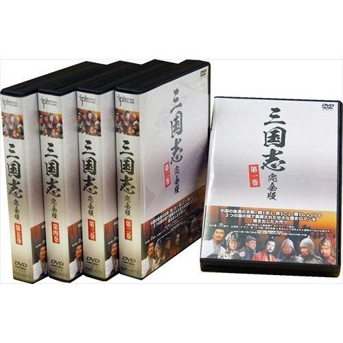 三国志完全版 第一·五巻セット DVD20枚組 (DVD) IPMD-0071-0072-0073-0074-0075-IPM