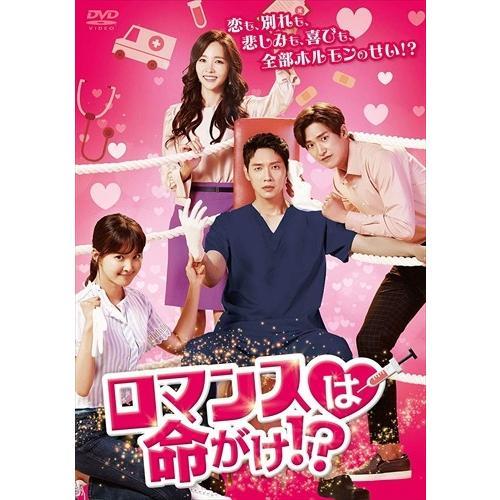 ロマンスは命がけ!· DVD-BOX2 (DVD) TCED4516-TC