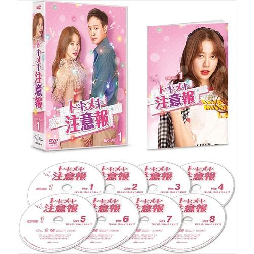 トキメキ注意報 DVD-BOX1 /  (DVD) TCED5124-TC