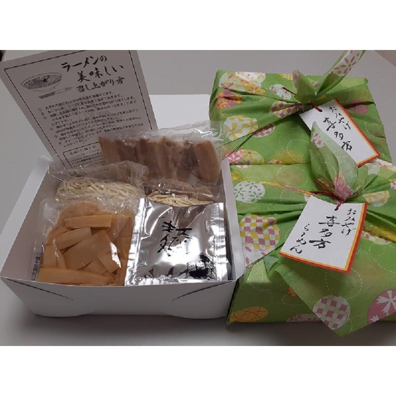 喜多方ラーメン4食スライスチャーシューセット|sogaseimen