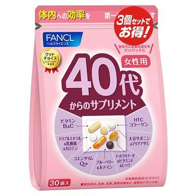 ファンケル FANCL 40代からのサプリメント 女性用 90日分(30袋×3)