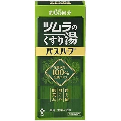 ツムラ 入浴 剤