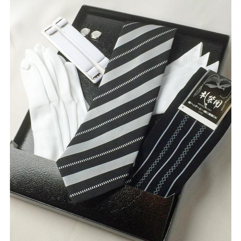モーニング用セレモニーパック(ネクタイ・ポケットチーフ・靴下・カフスボタン・アームバンド・手袋) sogokan