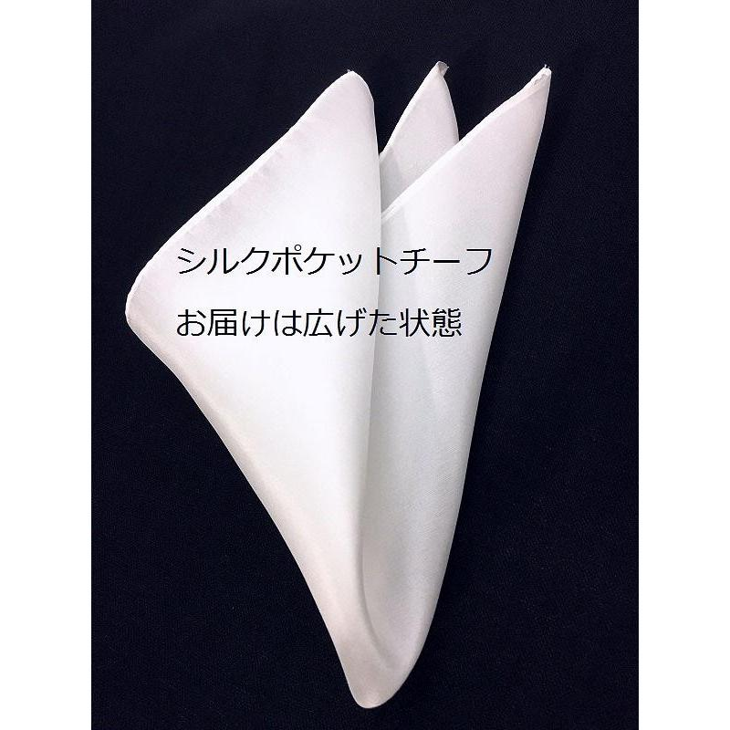 モーニング用セレモニーパック(ネクタイ・ポケットチーフ・靴下・カフスボタン・アームバンド・手袋)|sogokan|04