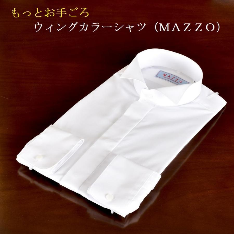 ウィングカラーシャツ/3営業日以内発送/もっとお手ごろ特価/タキシードシャツ・モーニングシャツ|sogokan
