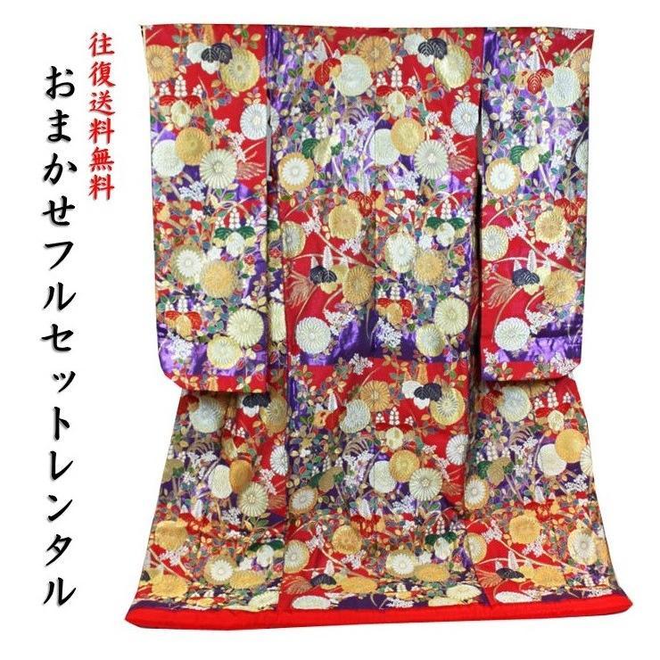 色打掛レンタル/おまかせフルセット/高級となみ織 高台寺蒔絵/赤·紫地 高台寺をイメージモチーフにした全体柄