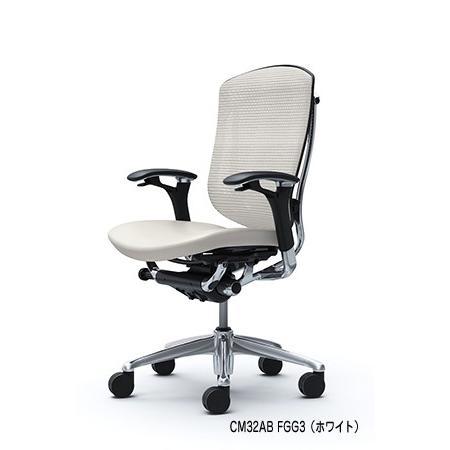 オフィスチェア オカムラ コンテッサ スタンダードタイプ CM32ABポリッシュフレーム ブラックボディ 座:革仕様