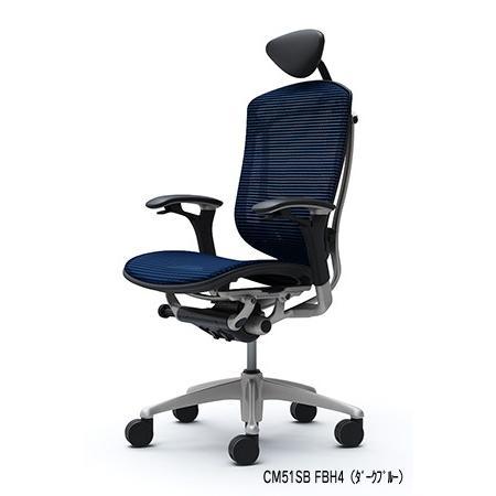 オフィスチェア オカムラ コンテッサ ヘッドレストタイプ CM51SBシルバーフレーム ブラックボディ 座:メッシュ