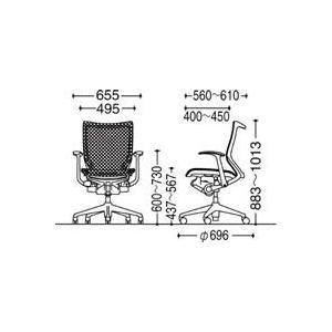 オフィスチェア オカムラ バロン ローバック CP43AR CP43AW固定肘 ポリッシュフレーム 座:メッシュ|soho-honpo|04