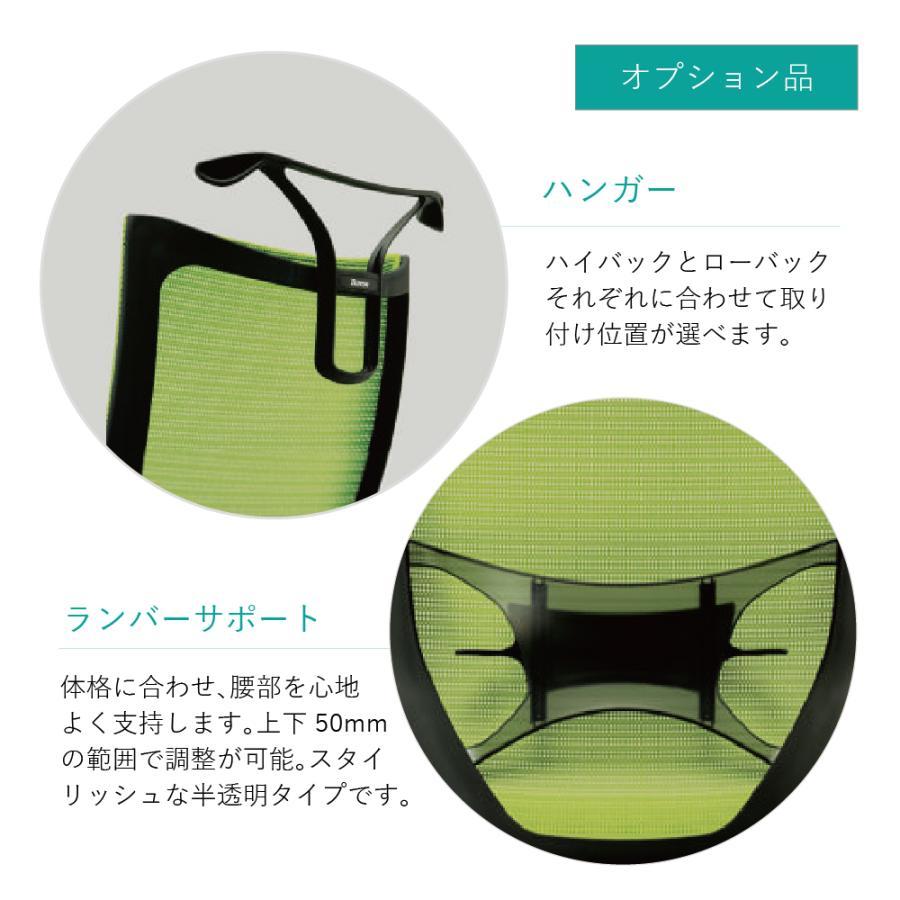 オフィスチェア オカムラ バロン ハイバック CP45CR CP45CW固定肘 シルバーフレーム 座:メッシュ|soho-honpo|03