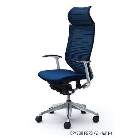 オフィスチェア オカムラ バロン グラデーションサポートメッシュEXハイバック 固定ヘッドレスト CP47BR CP47BW固定肘 ポリッシュフレーム 座:クッション|soho-honpo