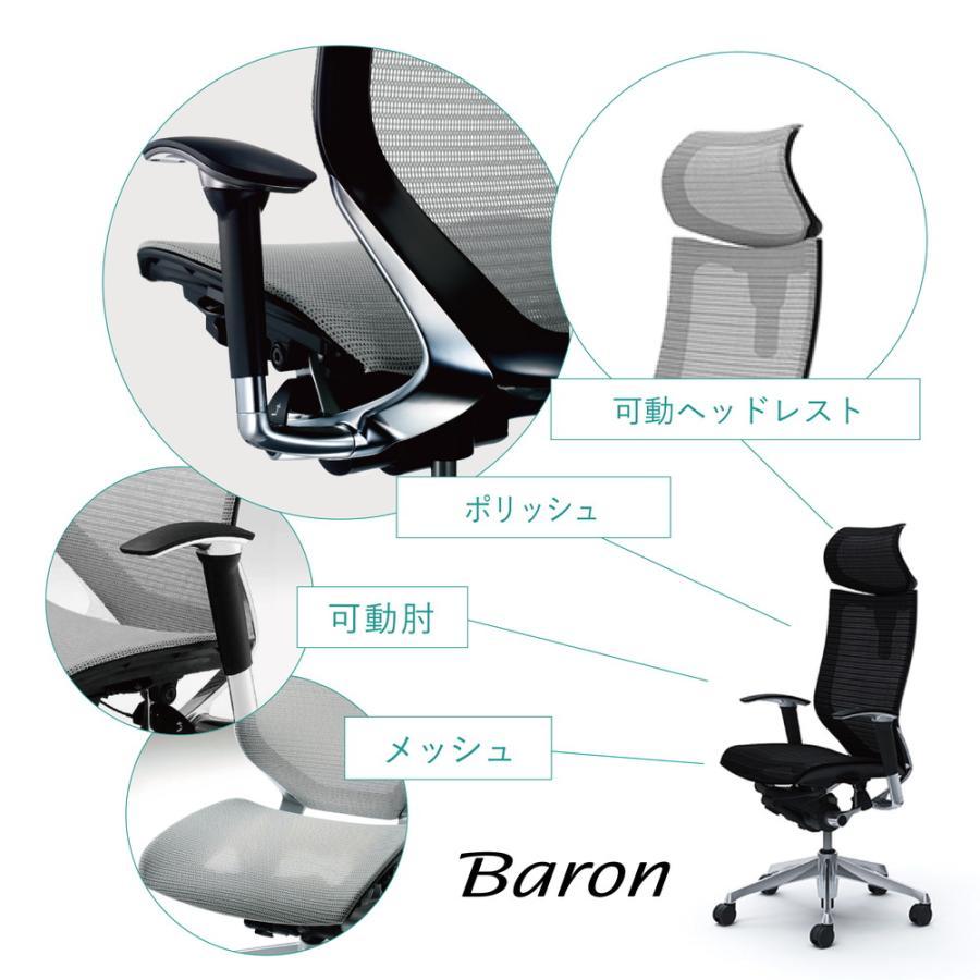 オフィスチェア オカムラ バロン EXハイバック可動ヘッドレストタイプ CP81AR CP81AW可動肘 ポリッシュフレーム 座:メッシュ soho-honpo 03