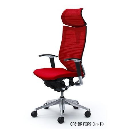 オフィスチェア オカムラ バロン グラデーションサポートメッシュEXハイバック 可動ヘッドレスト CP81BR CP81BW可動肘 ポリッシュフレーム soho-honpo