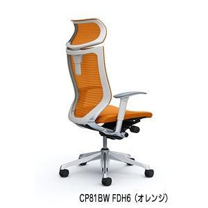 オフィスチェア オカムラ バロン EXハイバック可動ヘッドレストタイプ CP81BR CP81BW可動肘 ポリッシュフレーム 座:クッション|soho-honpo|02