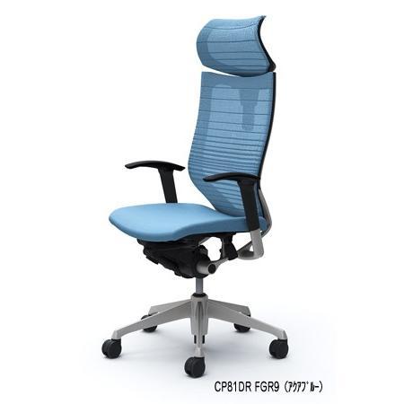 オフィスチェア オカムラ バロン グラデーションサポートメッシュEXハイバック 可動ヘッドレスト CP81DR CP81DW可動肘 シルバーフレーム 座:クッション