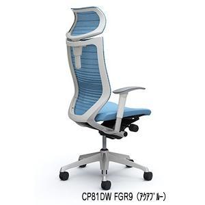 オフィスチェア オカムラ バロン グラデーションサポートメッシュEXハイバック 可動ヘッドレスト CP81DR CP81DW可動肘 シルバーフレーム 座:クッション|soho-honpo|02