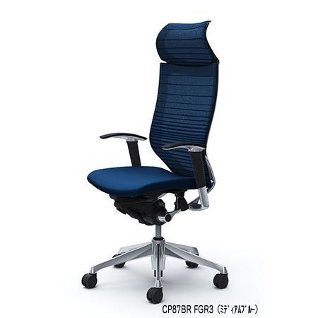 オフィスチェア オカムラ バロン グラデーションサポートメッシュEXハイバック 固定ヘッドレスト CP87BR CP87BW可動肘 ポリッシュフレーム soho-honpo