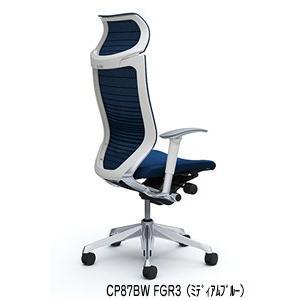 オフィスチェア オカムラ バロン グラデーションサポートメッシュEXハイバック 固定ヘッドレスト CP87BR CP87BW可動肘 ポリッシュフレーム soho-honpo 02