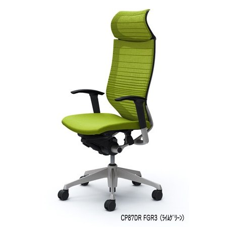 オフィスチェア オカムラ バロン グラデーションサポートメッシュEXハイバック 固定ヘッドレスト CP87BR CP87BW可動肘 シルバーフレーム 座:クッション soho-honpo