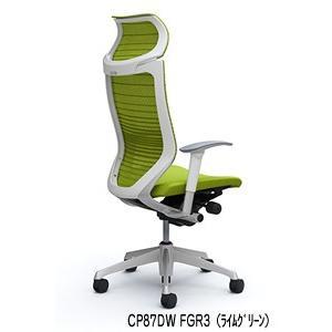 オフィスチェア オカムラ バロン グラデーションサポートメッシュEXハイバック 固定ヘッドレスト CP87BR CP87BW可動肘 シルバーフレーム 座:クッション soho-honpo 02