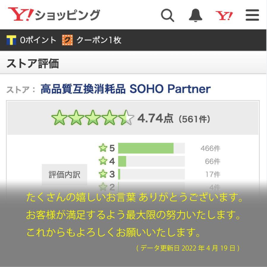 24mm 白地黒文字 カシオ用 ネームランド互換 テープ カートリッジ PT-24WE (XR-24WE 互換) soho-partner 04