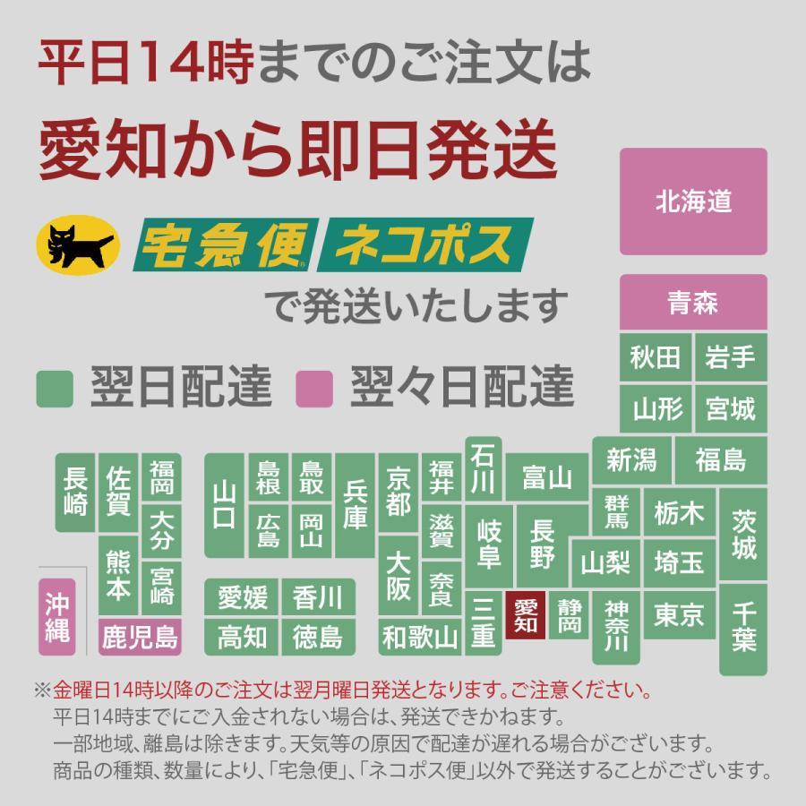 【永久保証】カシオ用 ネームランド互換 テープ カートリッジ 6mm 白地黒文字 PT-6WE (XR-6WE 互換)|soho-partner|07
