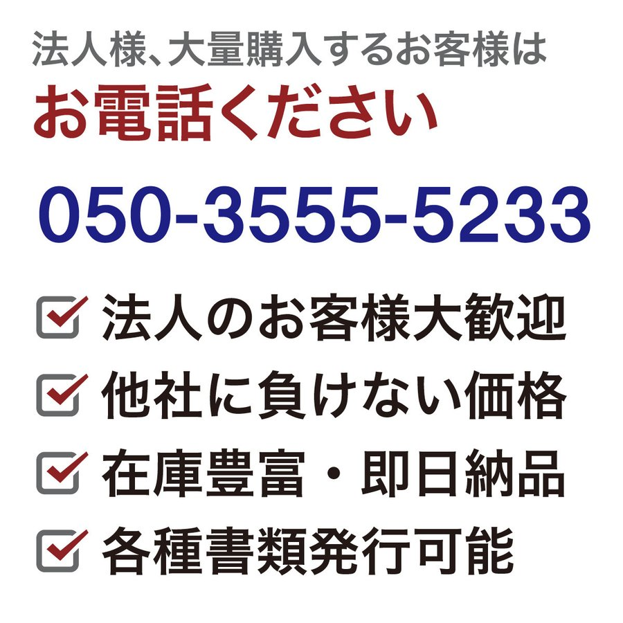 【永久保証】カシオ用 ネームランド互換 テープ カートリッジ 6mm 白地黒文字 PT-6WE (XR-6WE 互換)|soho-partner|08