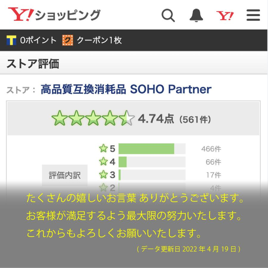 【永久保証】キングジム用 テプラPRO互換 テープ カートリッジ 24mm 白地黒文字 SH-KS24K (SS24K 互換)|soho-partner|04
