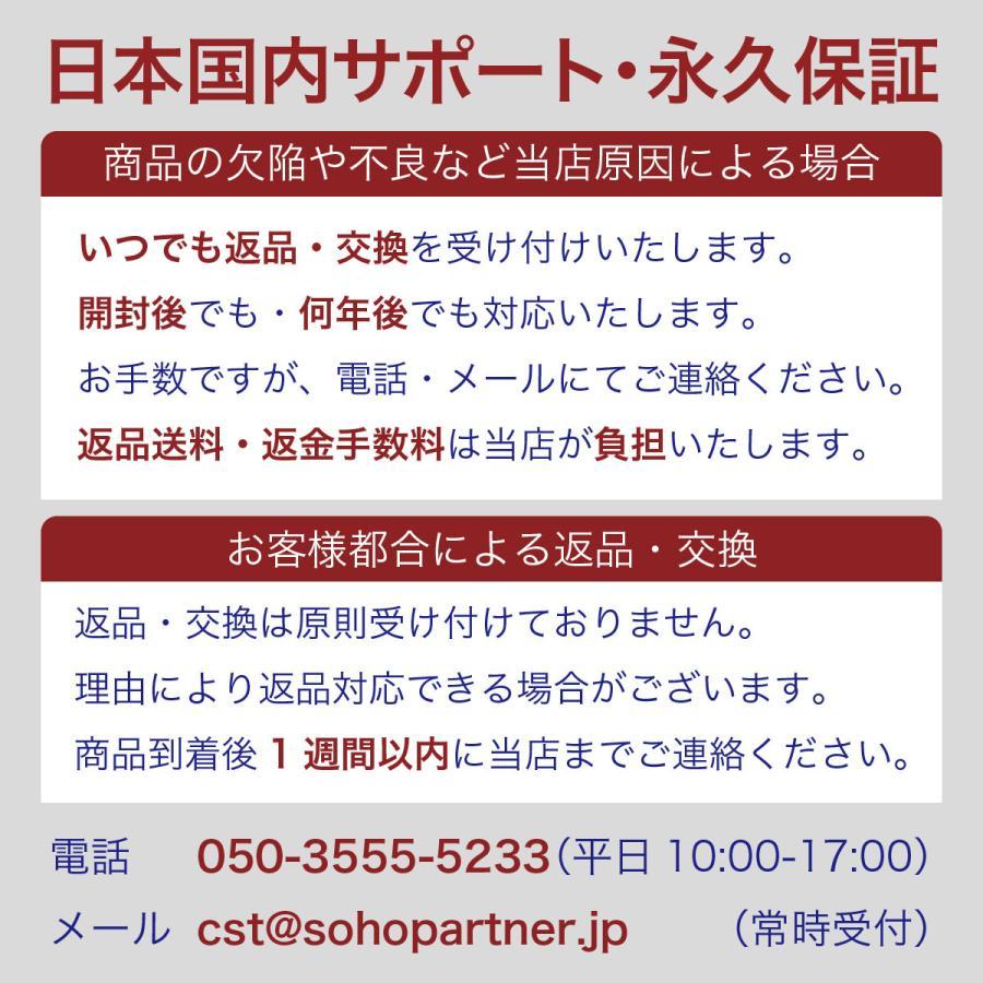 【永久保証】キングジム用 テプラPRO互換 テープ カートリッジ 24mm 白地黒文字 SH-KS24K (SS24K 互換)|soho-partner|05
