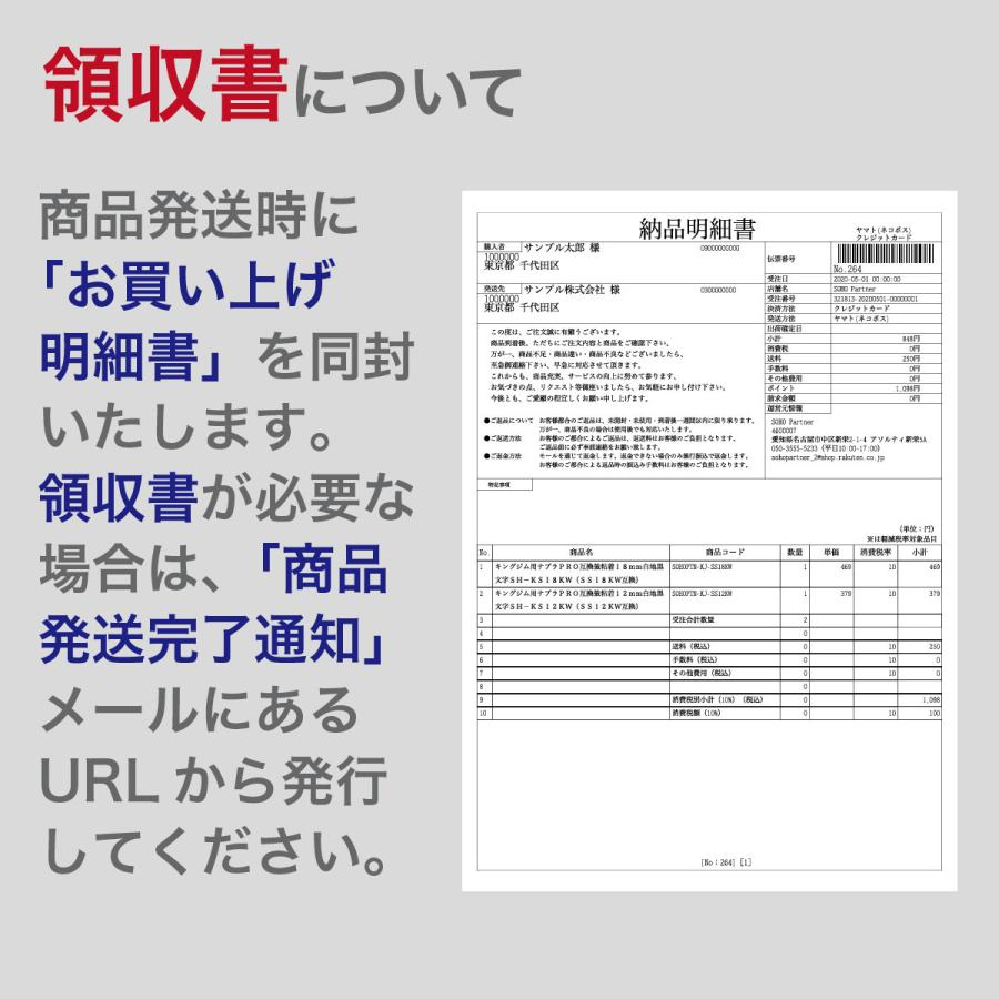 24mm 白地黒文字 キングジム用 テプラPRO互換 テープ カートリッジ SH-KS24K (SS24K 互換)|soho-partner|09