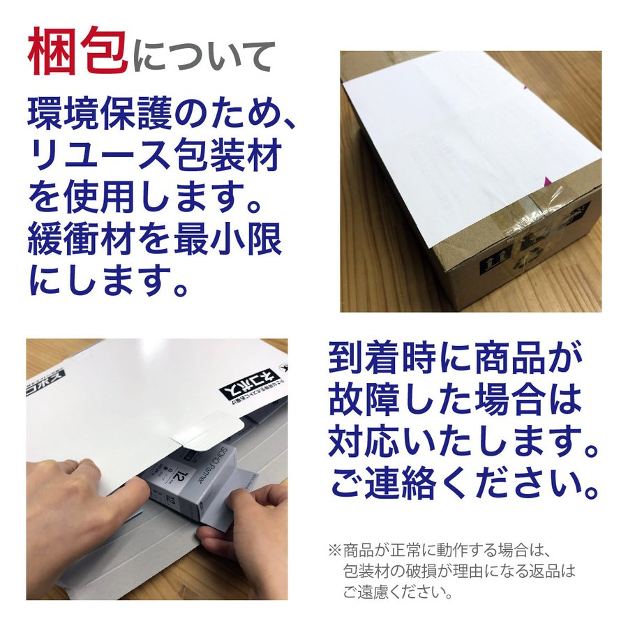 【永久保証】キングジム用 テプラPRO互換 テープ カートリッジ 36mm 白地黒文字 SH-KS36K (SS36K 互換)|soho-partner|06